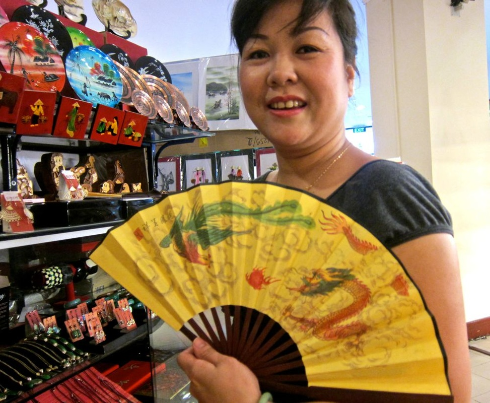 Fan with Dragon Design