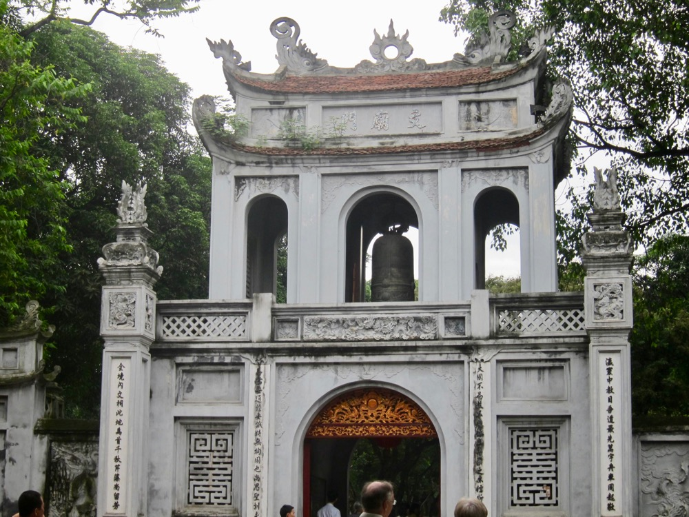 Gate of the Temple of Literature